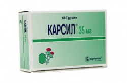 Карсил, др. 35 мг №180