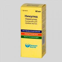 Нимулид, сусп. д/приема внутрь 50 мг|5 мл 60 мл №1