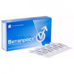 Витапрост, супп. рект. 10 мг (50 мг) №10