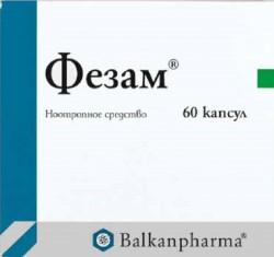 Фезам, капс. 400 мг+25 мг №60