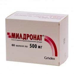 Милдронат, капс. 500 мг №60